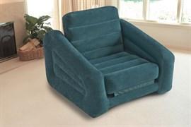 Кресло-трансформер Intex 68565-1