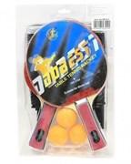 Набор для н/т DOBEST BR20 1 звезда (2 ракетки + 3 мяча)