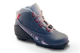 """Ботинки лыжные """"MARAX"""" MXN-300 размер 35"""