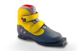 Ботинки лыжные детские NN75 Kids р. 32