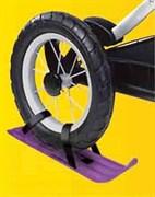 Лыжи для детской коляски (4 шт.)
