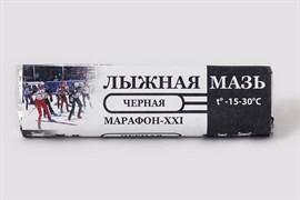 Лыжная мазь черная t°С (-14 -30°C), масса 40г