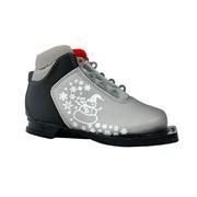 """Ботинки лыжные """"Marax""""  крепление 75мм М 350  р. 33"""